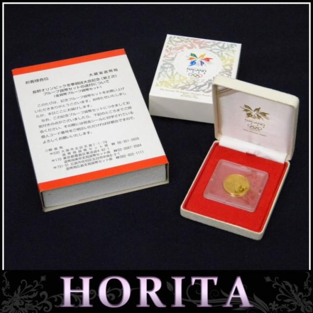 平成9年 長野オリンピック冬季競技大会 1万円金...