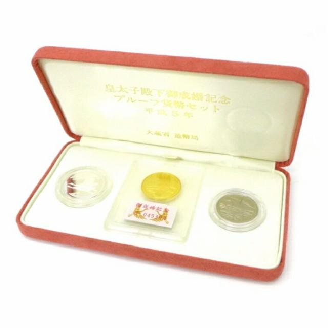H5 皇太子殿下御成婚記念 5万円金貨・5000円銀貨...