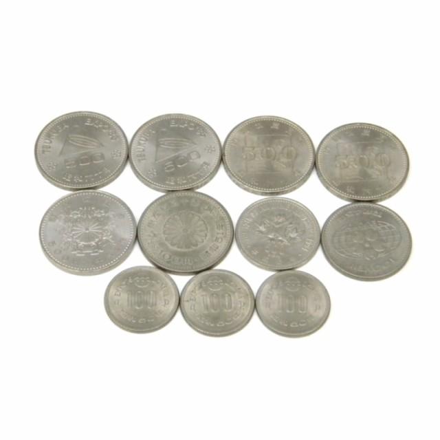 硬貨いろいろ 3500円分 7種類 11枚セット 【中古...