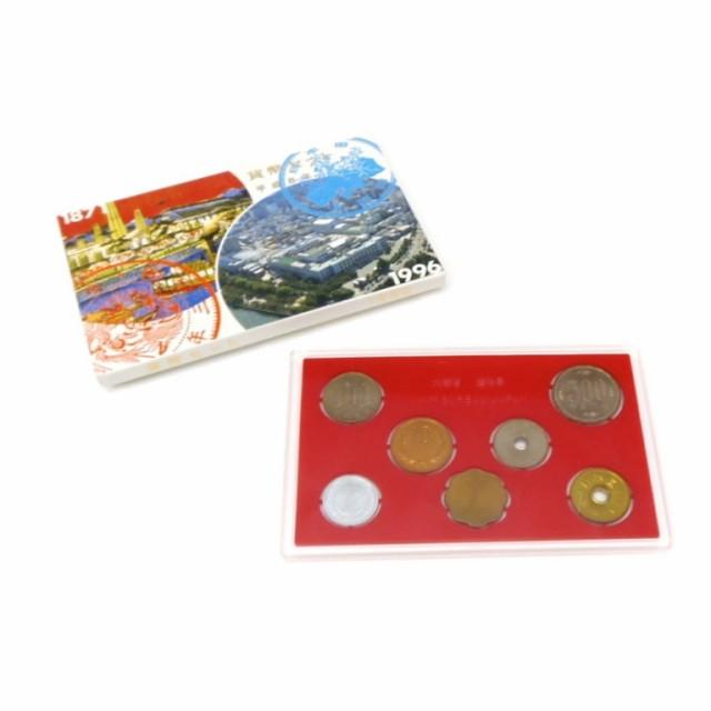 貨幣セット 平成8年 1996年 ミントセット(49726)