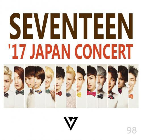 SEVENTEEN '17 JAPAN CONCERT (DVD or Blu-ray...