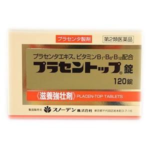 送料無料 スノーデン株式会社 【第2類医薬品】プ...