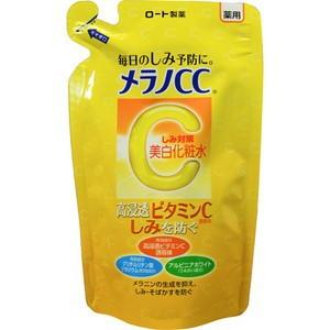【メール便】 ロート製薬(株)  メラノCC 薬用...