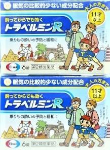 【メール便】 エーザイ(株)  【第2類医薬品】[...