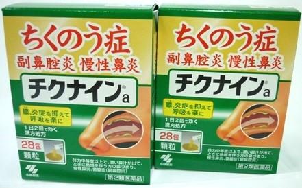 送料無料 小林製薬(株)  【第2類医薬品】[2個...