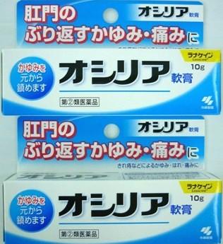 【メール便】 小林製薬(株)  【第(2)類医薬品】...