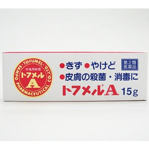 【メール便】 三宝製薬株式会社  【第2類医薬品】...