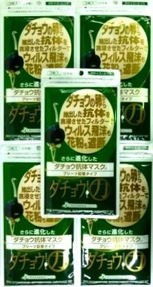 【メール便】 CROSSEED(株)  [5個セ...