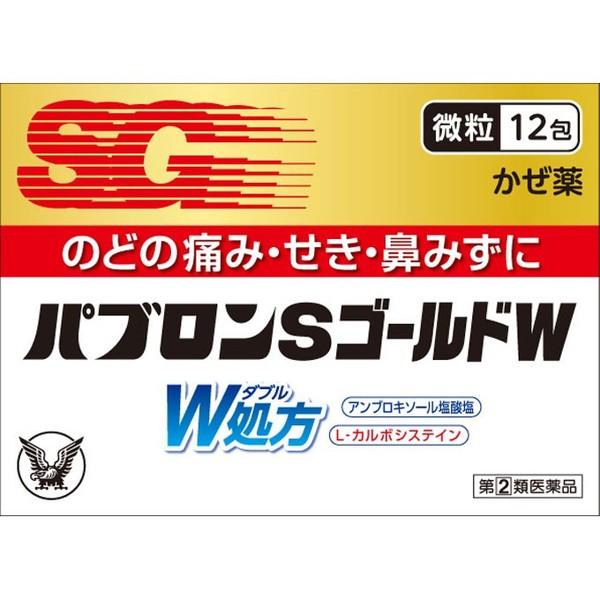 【メール便】 大正製薬(株)  ◆【第(2)類医薬品...