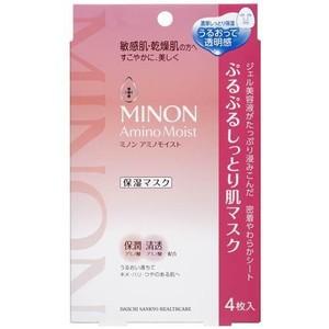 【メール便】 第一三共ヘルスケア(株)  ミノン...