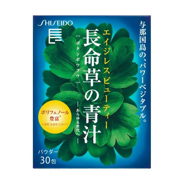 送料無料 (株)資生堂  [5個セット]長命草 [...