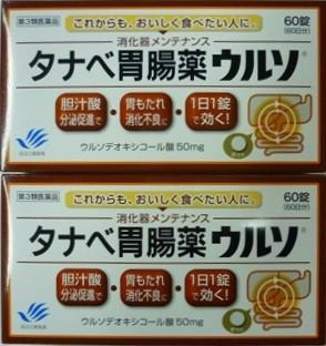 送料無料 田辺三菱製薬株式会社  【第3類医薬品】...