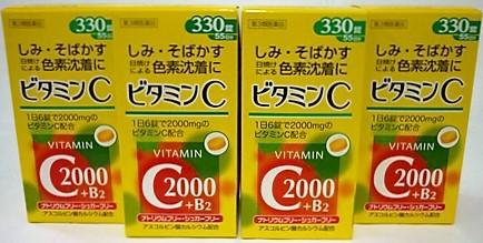 送料無料 (株)サイキョウ・ファーマ  【第3類医...