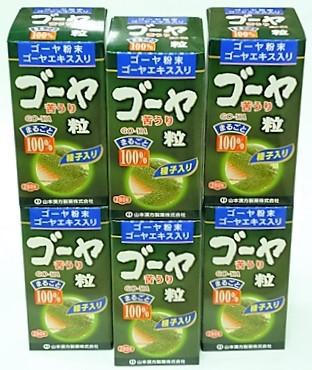 送料無料 山本漢方製薬(株)  [6個セット]ゴ...