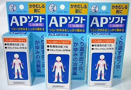 送料無料 ロート製薬(株)  ★◆【第(2)類医薬品...
