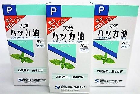 健栄製薬(株)  ★◎[3個セット]ハッカ油P 2...