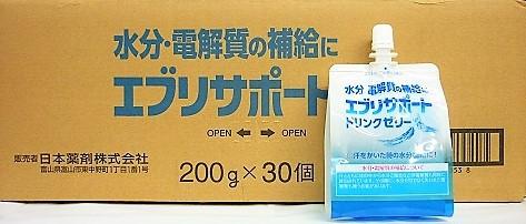 送料無料 日本薬剤株式会社  [30個セット]エ...