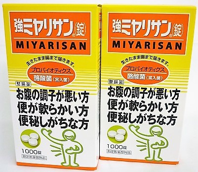 送料無料 ミヤリサン製薬(株)  [2個セット]...