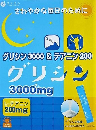(株)ファイン  グリシン 3000mg & L-テアニン 2...