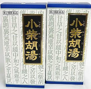送料無料 クラシエ製薬 【第2類医薬品】[2個セ...