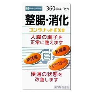 福地製薬(株)  【第3類医薬品】コンクナットEX...