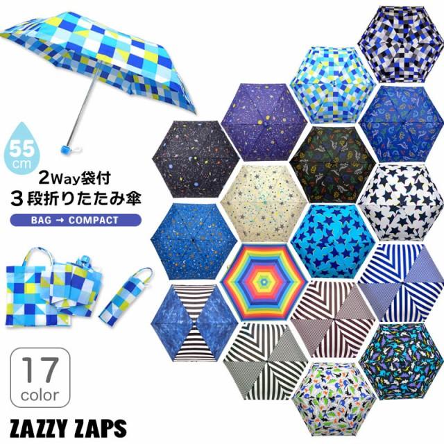 21春 ZAP 折りたたみ傘