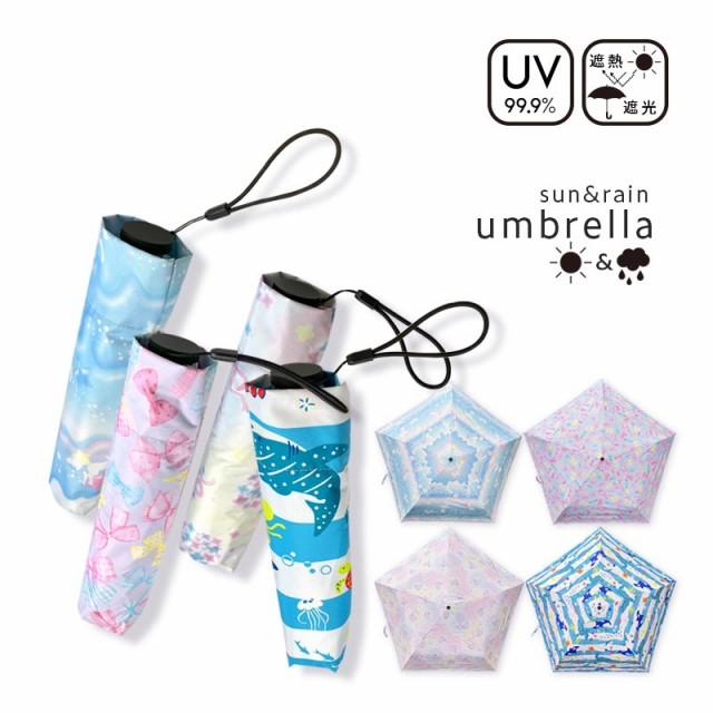 折りたたみ 日傘 晴雨兼用 2way  UV-CUT 遮光...