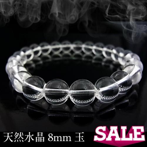 水晶AAブレスレット8MM 処分セール 天然石ブレ...