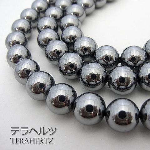 1連販売 テラヘルツ 丸玉 8〜8.5mm 天然石 ビー...