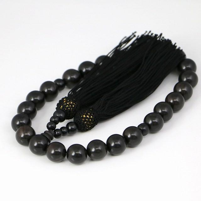数珠 男女兼用 天然木の数珠 黒(ojyuzu-15)