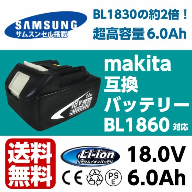【送料無料】マキタ makita BL1860 18V 6.0Ah 600...