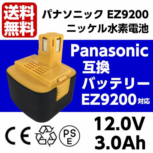 【送料無料】Panasonic パナソニック 松下電器 EY...
