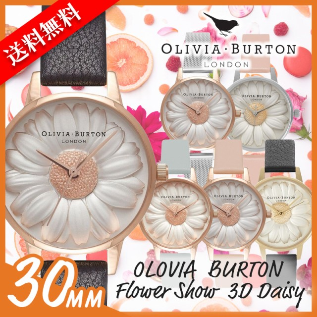 【タイムセール】Olivia Burton オリビアバートン...