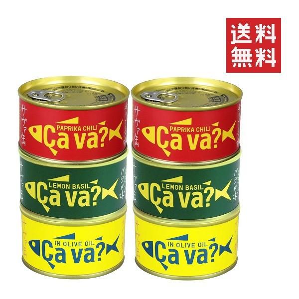鯖缶 岩手県産 サヴァ缶 3種×2缶 計6缶 アソート...