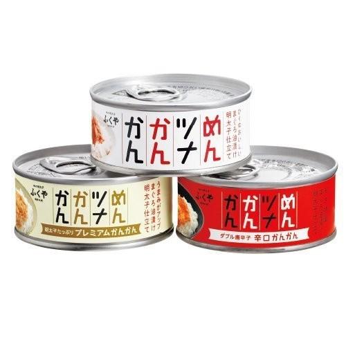 ふくや めんツナかんかん 食べ比べ 3缶セット 90g...