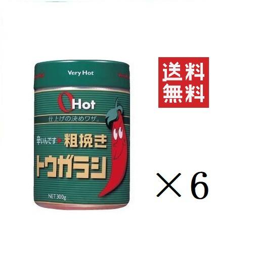 富士食品工業 OhHot.グリーン オーホット 300g×6...