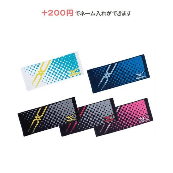【通常600円の名入れ⇒200円】 タオル スポーツ...