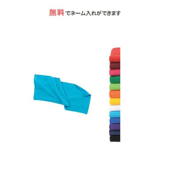 【名入れ無料】 タオル スポーツ カラーフェイ...