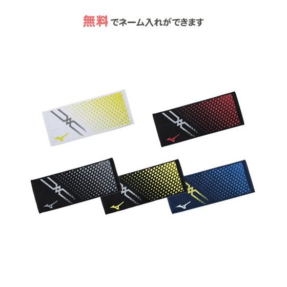 【名入れ無料】 タオル スポーツ ミズノ 記念...