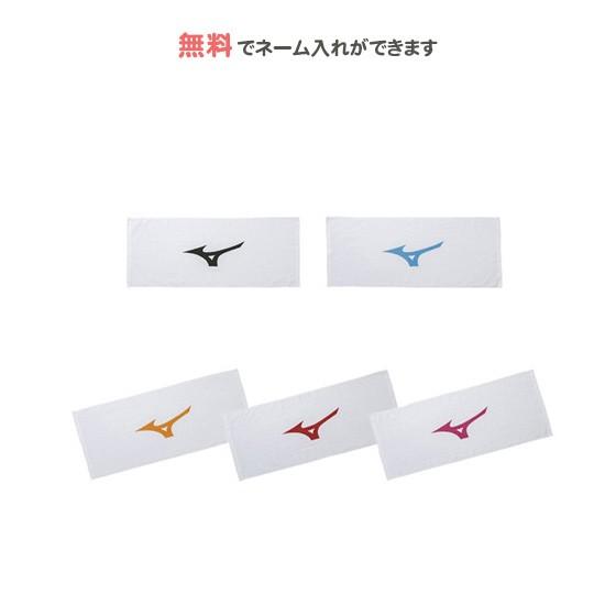 【名入れ無料】 タオル スポーツ ミズノ フェ...