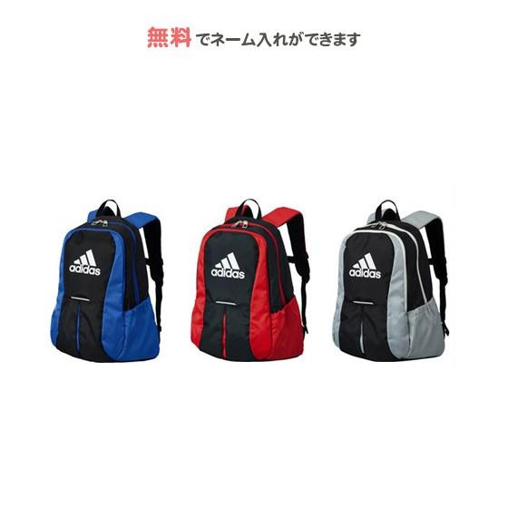 【名入れ無料】 サッカー リュック アディダス...