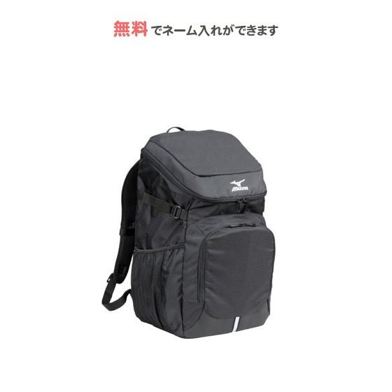 【名入れ無料】 リュック スポーツ バッグ ミ...