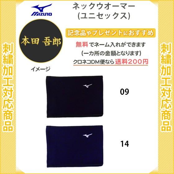 【名入れ無料・クロネコDM便なら1点まで送料200円...