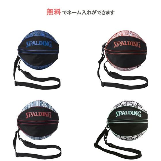 【名入れ無料】 バスケットボール ボールケース...