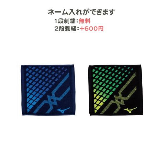 【名入れ無料】 タオル スポーツ ミズノ ハン...