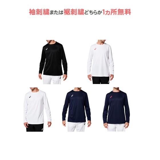 【名入れ無料】 スポーツ Tシャツ メンズ レ...
