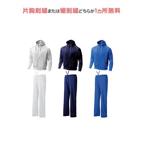 【名入れ無料】 スウェット スポーツ スウェッ...