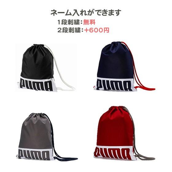 【名入れ無料】 リュック スポーツ バッグ プ...