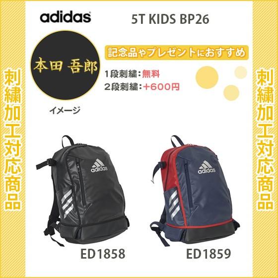 【名入れ無料】 野球 リュック ジュニア バッ...