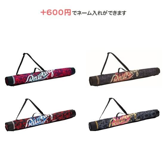 【名入れできます】 野球 バットケース ジュニ...